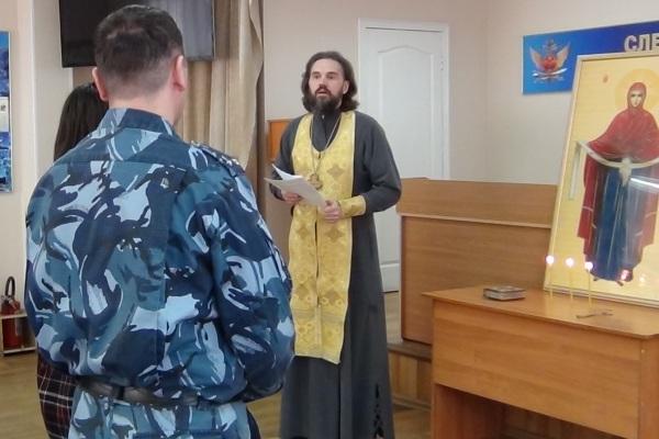 В подразделениях УФСИН состоялись праздничные богослужения