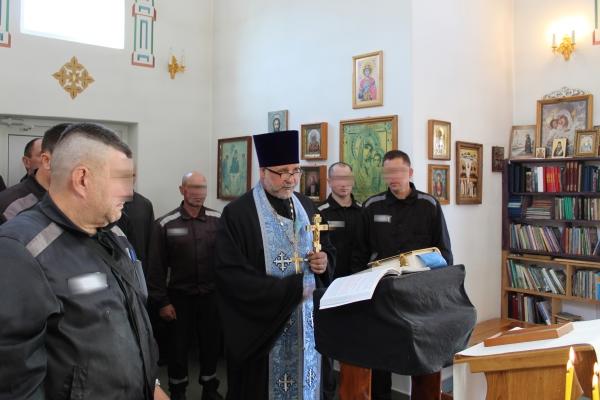 В ИК-6 священнослужитель провел духовно-нравственную беседу с осужденными