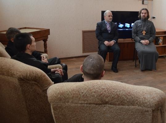 Психологами ИК-2 совместно с представителями религиозных организаций проведена групповая беседа с осужденными