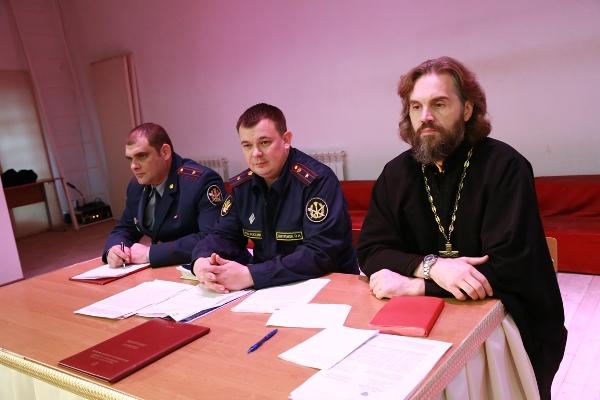 В Брянской епархии состоялось совещание по вопросам духовного окормления осужденных