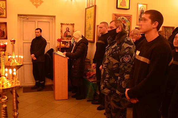 В ИК-6 состоялось богослужение в честь Святой великомученицы Анастасии Узорешительницы