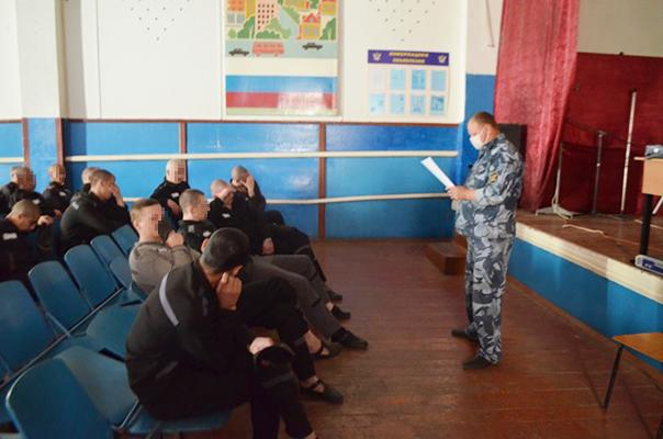 В ИК-6 провели мероприятия, приуроченные ко Дню Крещения Руси